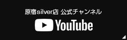 ゴローズ情報公開チャンネル